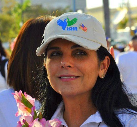 Ana Maria Leonardi